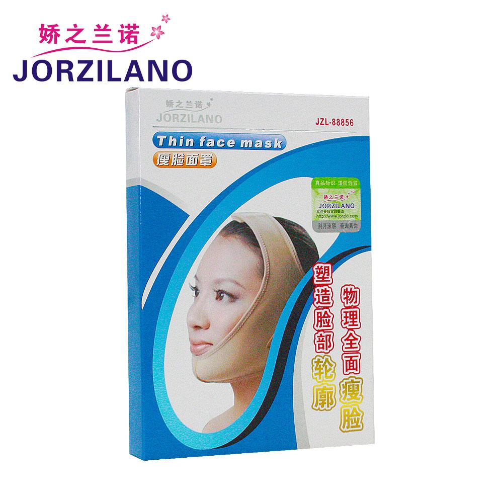 娇之兰诺 弹力套 瘦脸套面罩 提升紧致美容瘦脸带 面部塑形下颌套