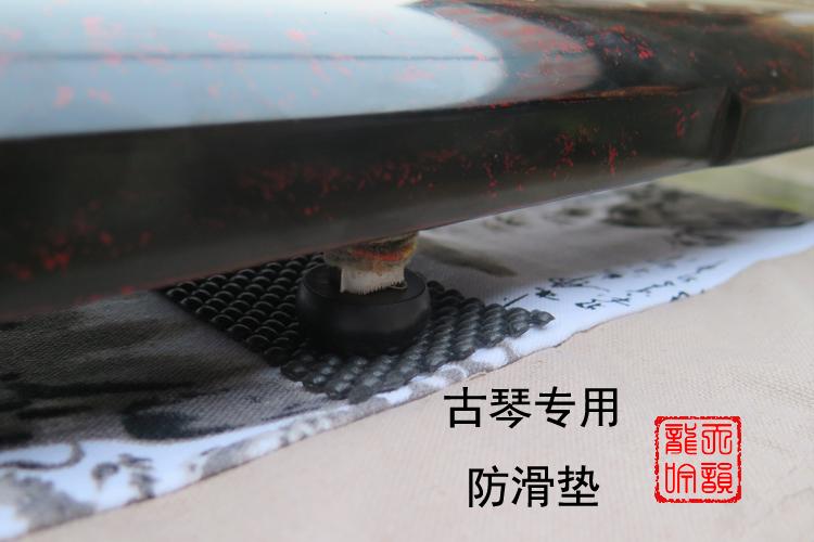 超值加厚乐器防滑垫适用古琴琵琶小阮中阮大阮柳琴三弦吉他等