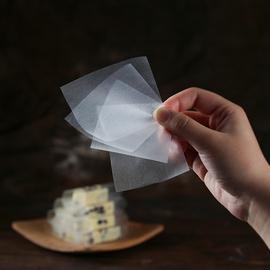 烘培原材料 展艺牛轧糖纸糯米纸 食用糖果糖衣纸 包装纸 约500张