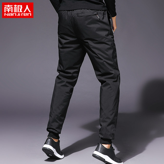 Outdoor down trousers of the South Pole men's outer wear young people's detachable inner timid Leggings sports warm white down cotton pants