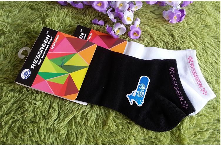 绿之韵  柔软透气socks 防臭竹纤维袜子女士船袜短袜短筒LE132401