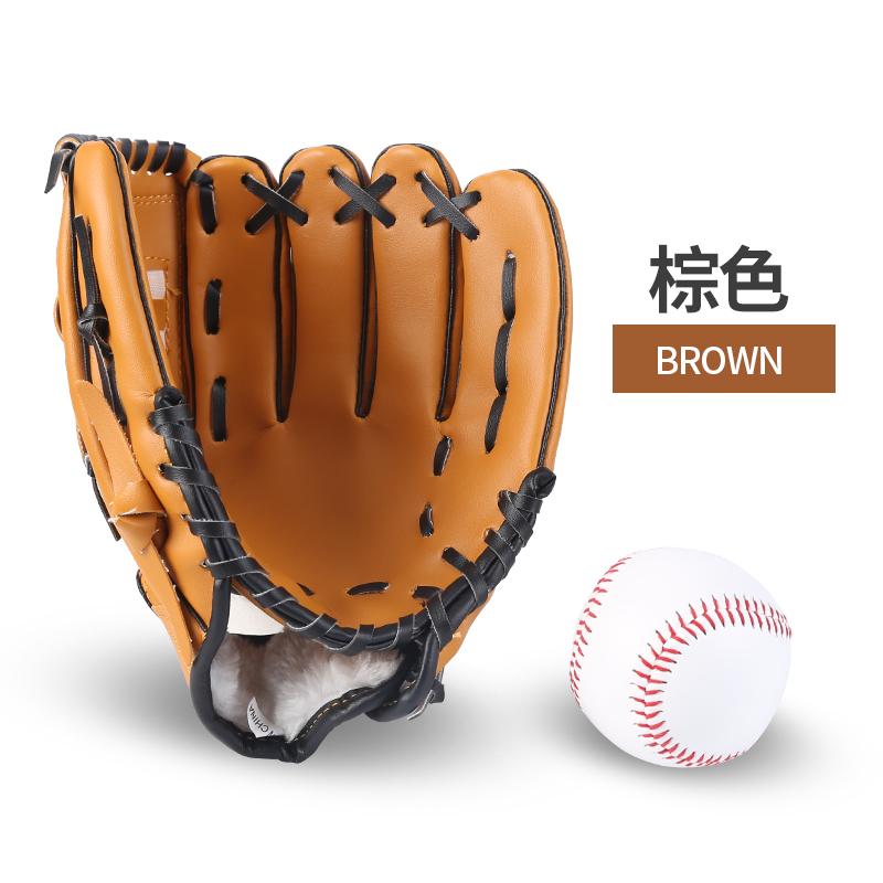 PVC棒球手套 壘球手套兒童青少年成人款棕色藍色黑色可團購