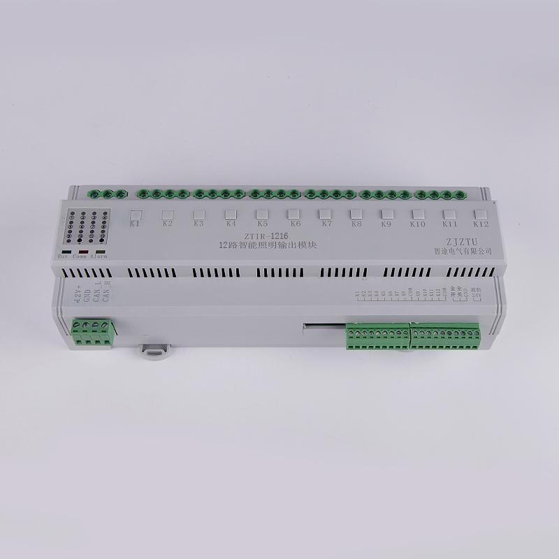 智能照明控制模块智能照明控制器应急照明模块开关模块 16A 路 12