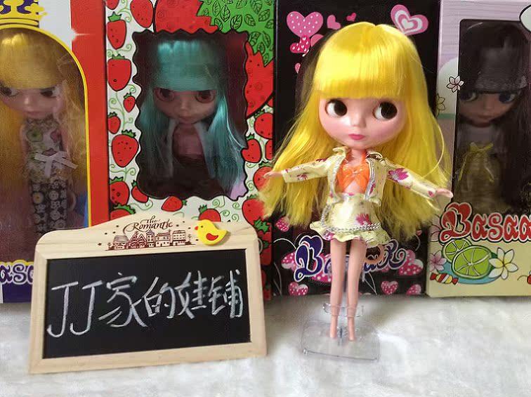 包邮小布娃娃 Blythe娃娃 大眼娃娃B女 改妆 改娃 套装盒装
