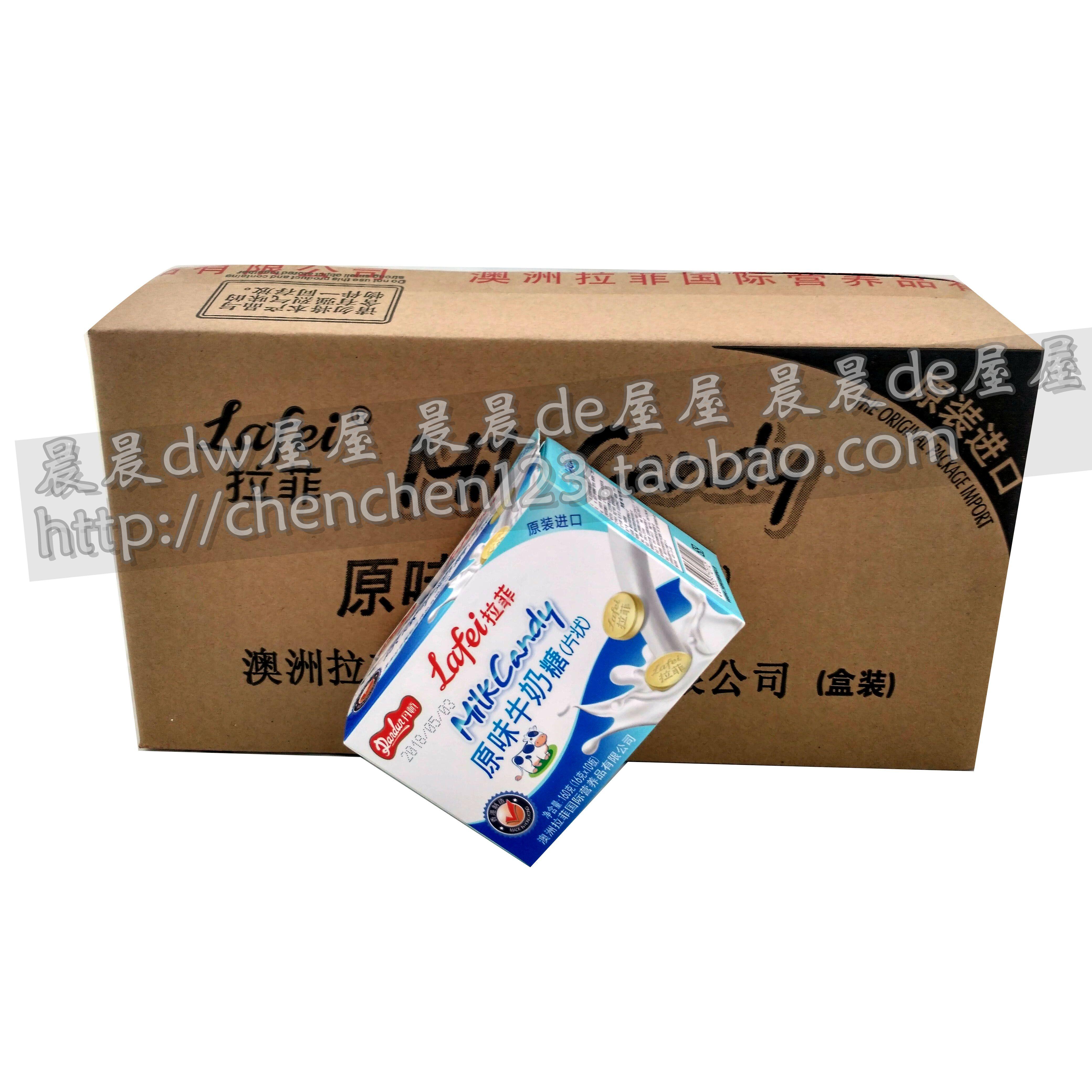 盒 10 整箱香港原装进口澳洲拉菲丹顿原味牛奶片糖 包邮 月新包装 5