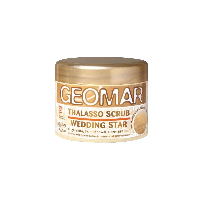 意大利 吉尔玛身体磨砂膏吉儿玛去鸡皮去角质璀璨新娘草莓  Geomar