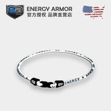 Energy Armor American EA Negative Ion Energy Collar Necklace Neck Ring Outdoor Sports Health Care Men and Women