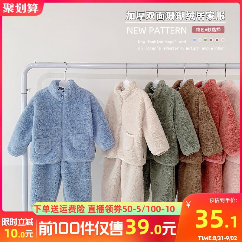 宝宝秋冬套装珊瑚绒男童冬装加绒保暖冬季儿童两件套婴儿衣服童装