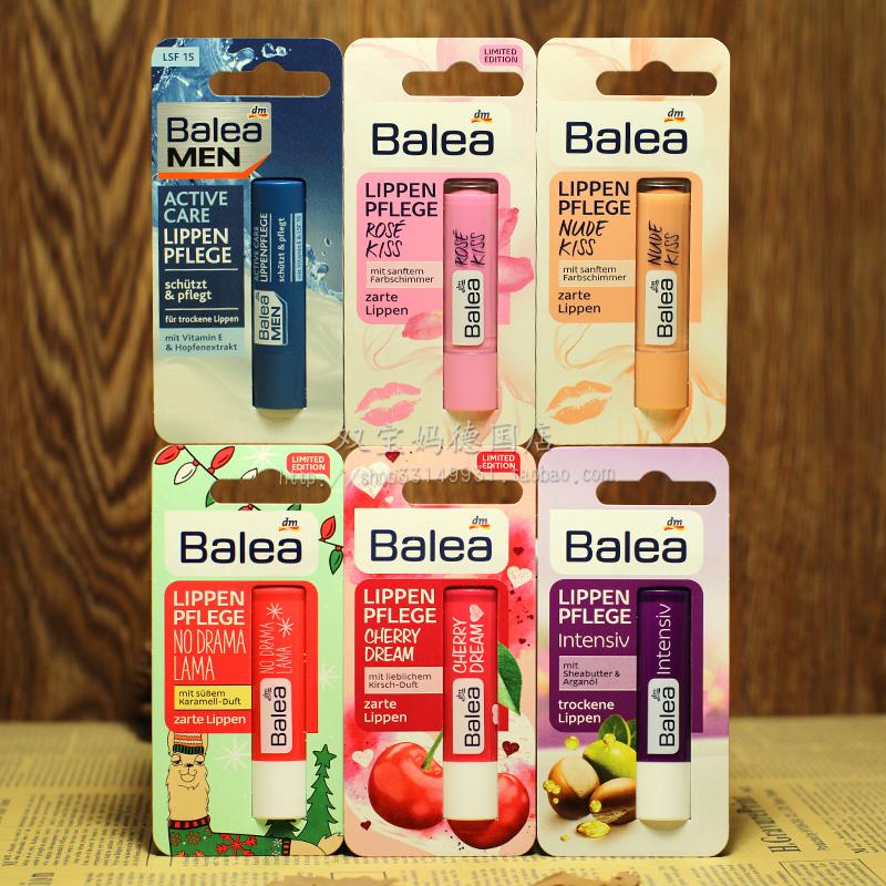 德國Balea 芭樂雅覆盆子樹莓保溼補水滋潤潤脣膏 限量版4.8克
