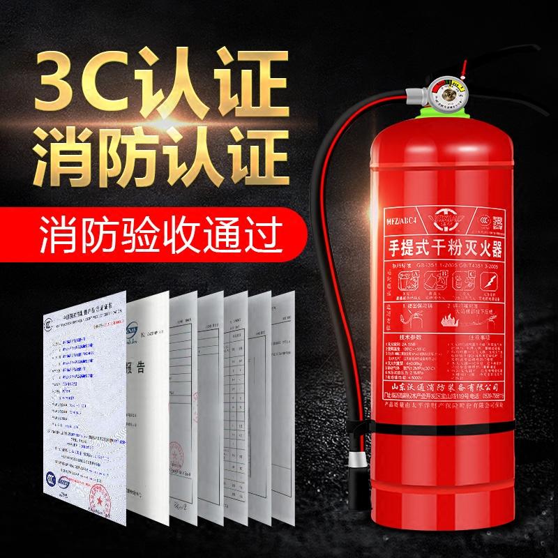 店用家用4KG干粉灭火器箱子201不锈钢两只装消防器材放置铁皮箱