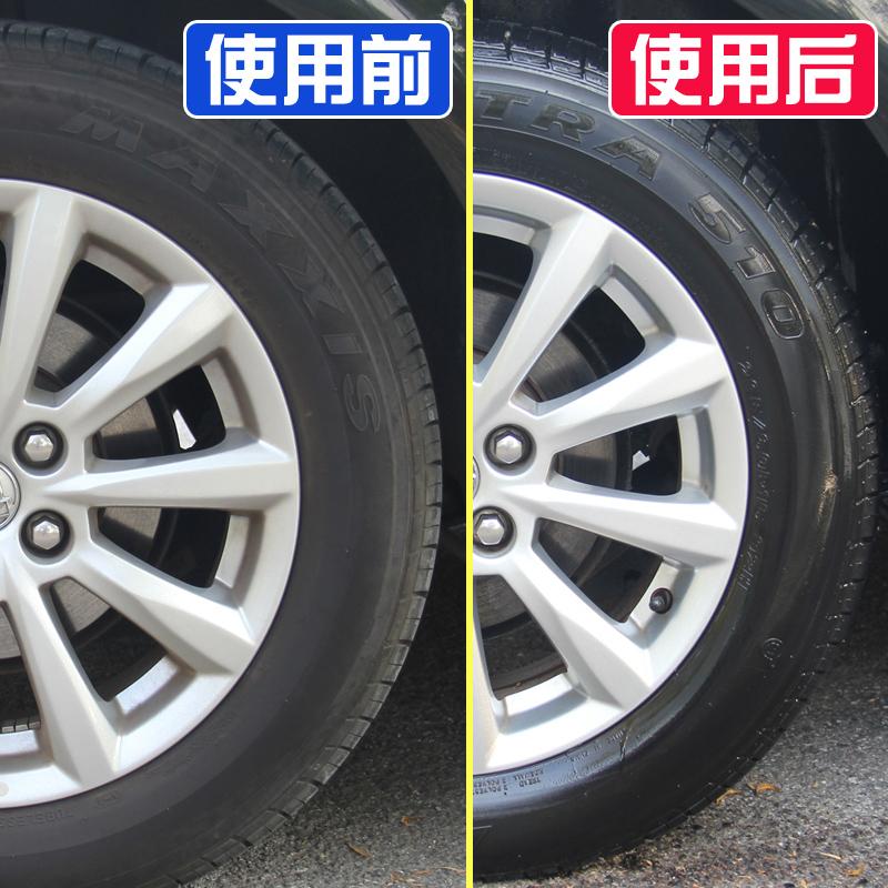 龟牌汽车轮胎蜡光亮剂防老化黑水晶保护油釉宝车胎腊保养轮毂清洗