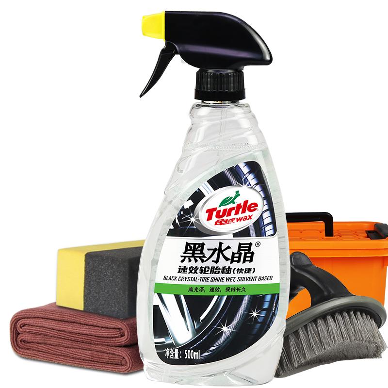 龟牌汽车轮胎蜡光亮剂清洗防老化黑水晶保护油釉车胎上光保养用品