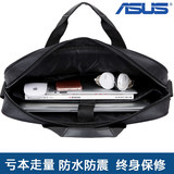 Asus Lenovo notebook computer bag 14-inch 15-inch business shockproof men and women 15.6 inches shoulder bag Post