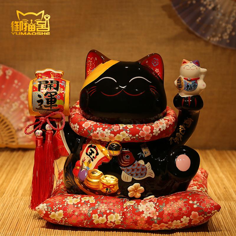 正版招財貓擺件 超大招財貓黑色招財貓超大號日本陶瓷開業禮品