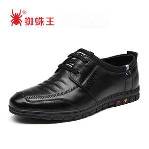 蜘蛛王男鞋秋季男士休闲皮鞋系带真皮正品软底软面英伦透气鞋子潮