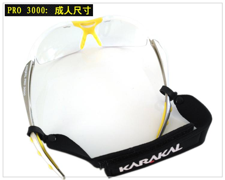 英国KARAKAL 专业壁球护目镜/防护镜/男女带透气孔保护眼睛