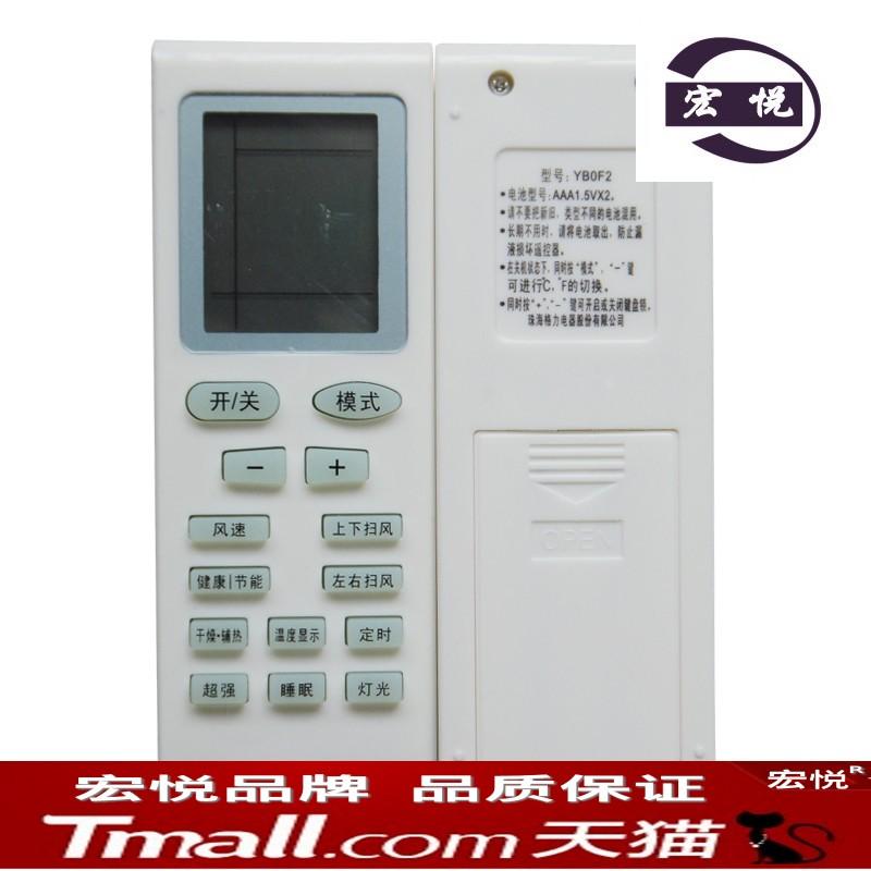 格力空調遙控器 綠嘉園 綠滿園 新綠洲KFR-32G(32556)B3-N2