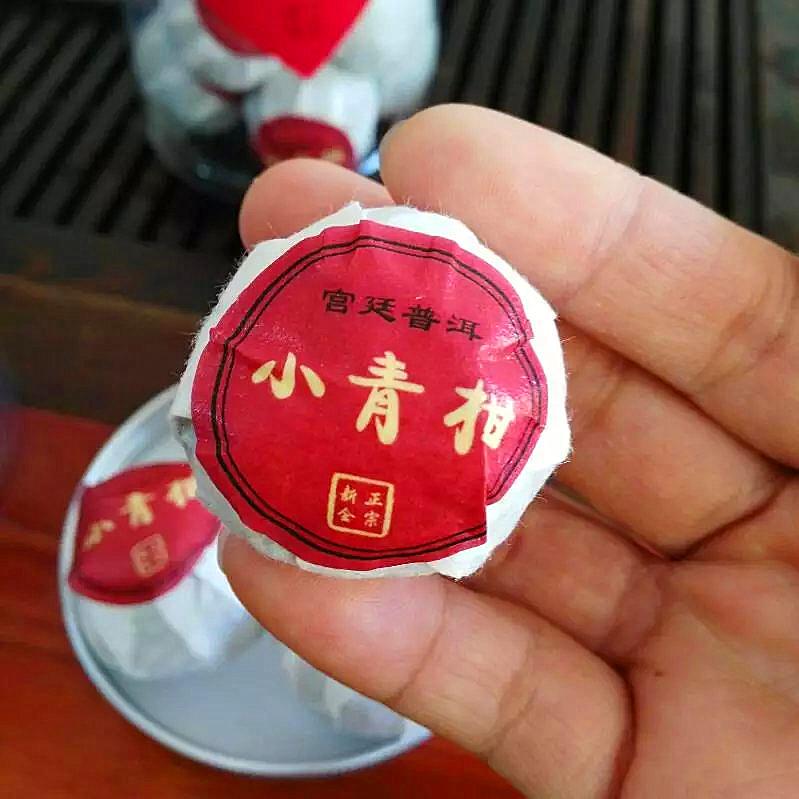罐装 200g 年陈宫廷普洱茶陈皮普洱桔普茶老熟茶 8 正宗新会小青柑