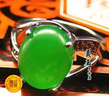 All green Malay jade ring for men and women