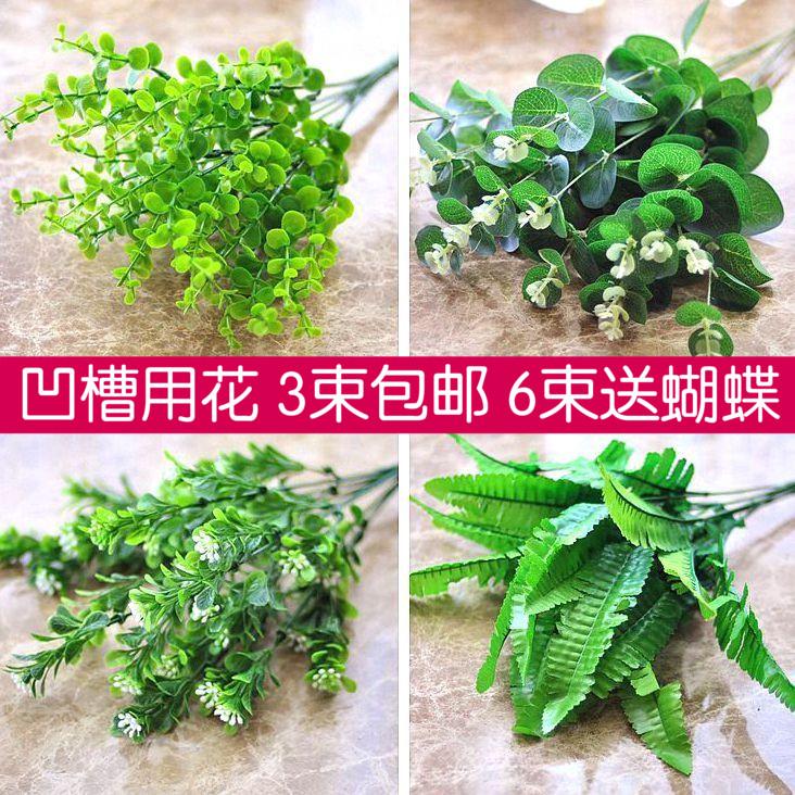 尤加利小绿草花仿真花束草塑料花插花假花家饰花绿植小束花墙植物
