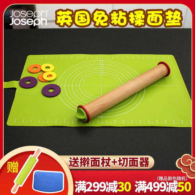 英國進口Joseph 家用矽膠墊和麵墊烘焙墊 擀麵砧板不粘防滑揉麵墊
