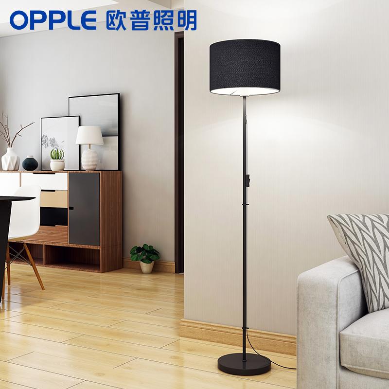 LD 护眼创意北欧客厅卧室书房立式台灯 LED 落地灯现代简约 欧普照明