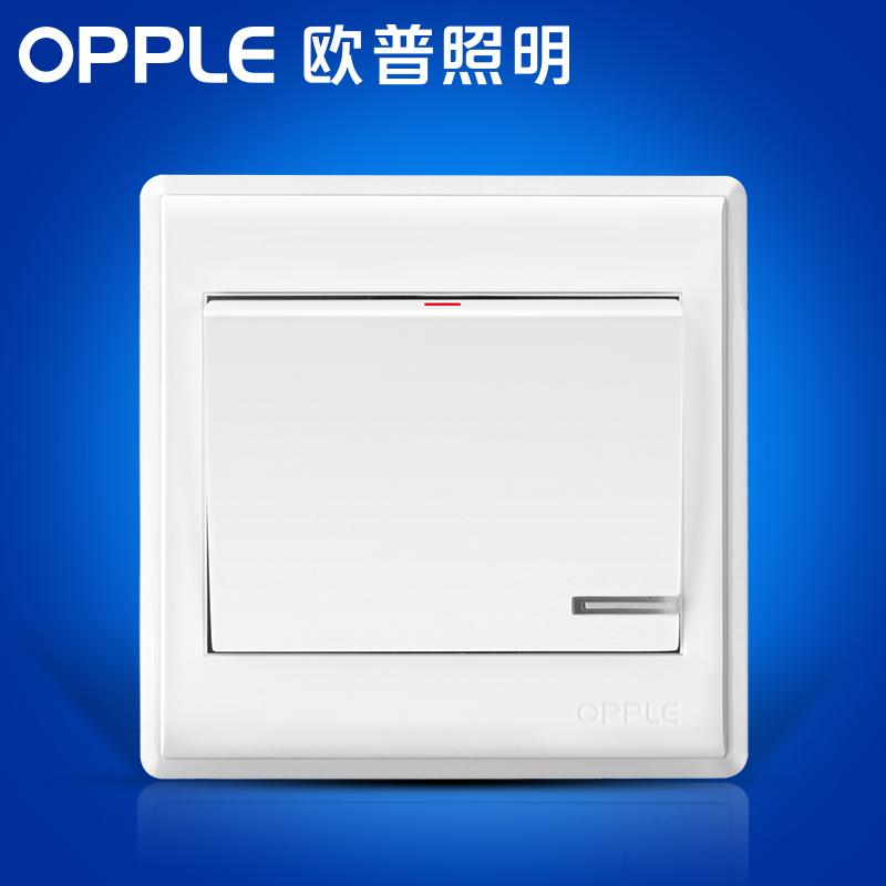 欧普照明一开单控电源开关按钮插座面板墙壁家用套餐轻点小开关G