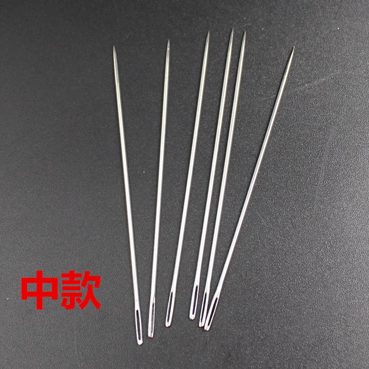 大号家用手缝针优质大针缝衣钢针加长缝被子针大眼皮革针手工针