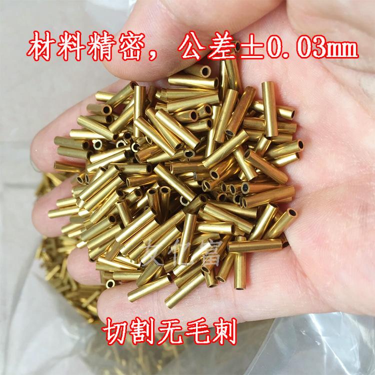 铜管 黄铜管 H62铜管 毛细铜管  外径2 3 4 5 6 8 9mm 切割加工
