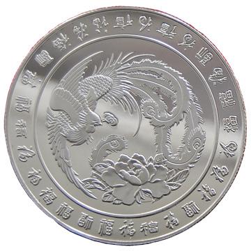 12生肖刻字女婴儿出生纪念币999足银男儿童一周岁宝宝生日礼物