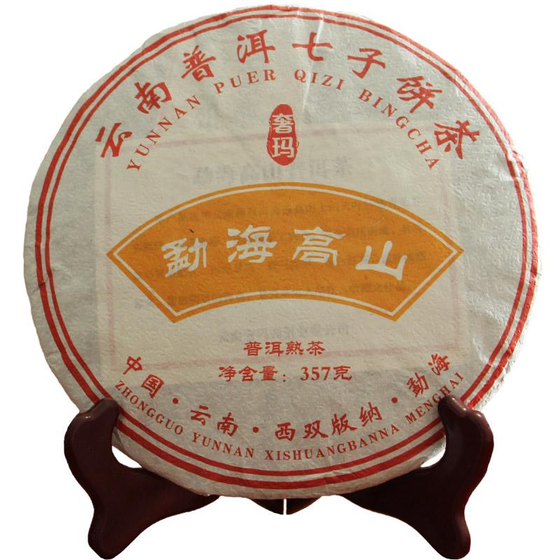 新工艺发酵茶叶 收藏存放 普洱茶 熟茶 大叶种饼茶 2018年 买6送1