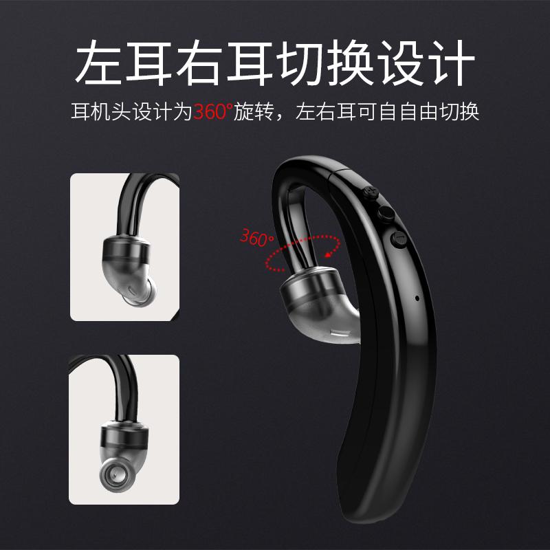 无线蓝牙耳机超长待机单耳挂耳入耳式超小运动跑步 h1 新科 Shinco
