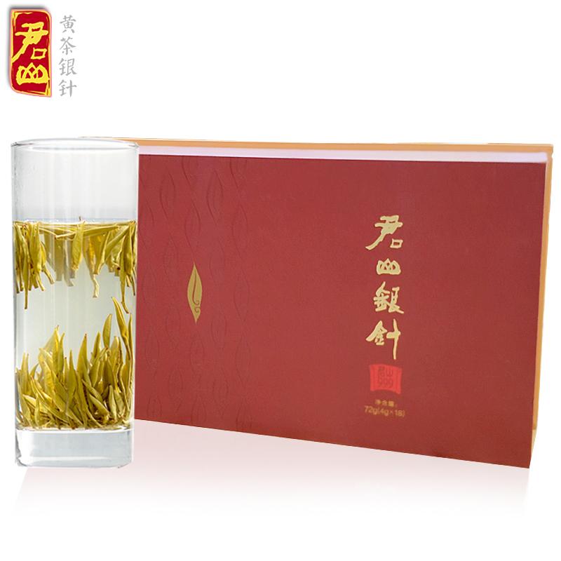 黄茶银针 君山银针 72g 独立罐装 999 岳阳特产君山 中秋节送礼 包邮