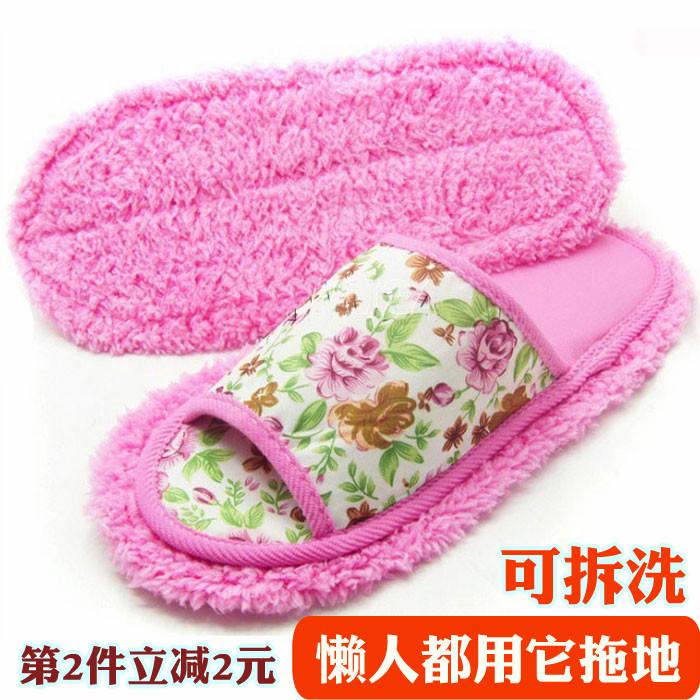 懶人神器居家拖地鞋套 室內木地板抹布拖鞋 可拆洗掃地擦地板拖鞋