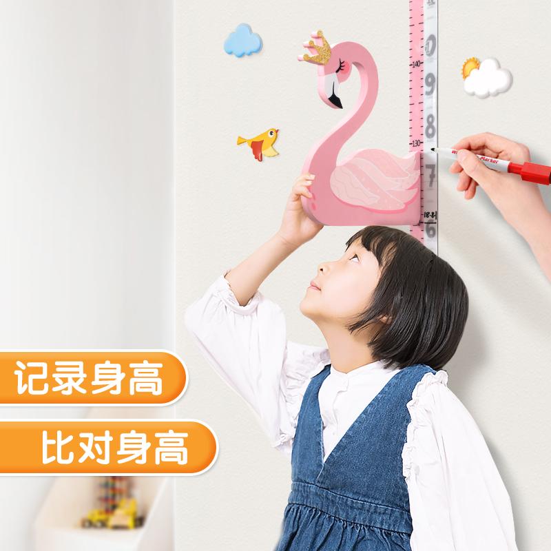 儿童身高墙贴3d立体家用量身高贴纸宝宝可移除可记录卡通测量仪尺