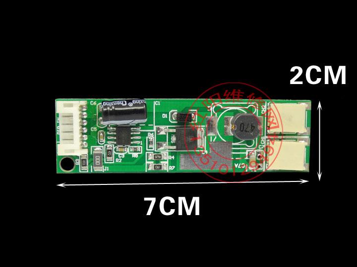 C可调光 全尺寸LCD改装 LED液晶灯条 通用套件 电视背光显示器24