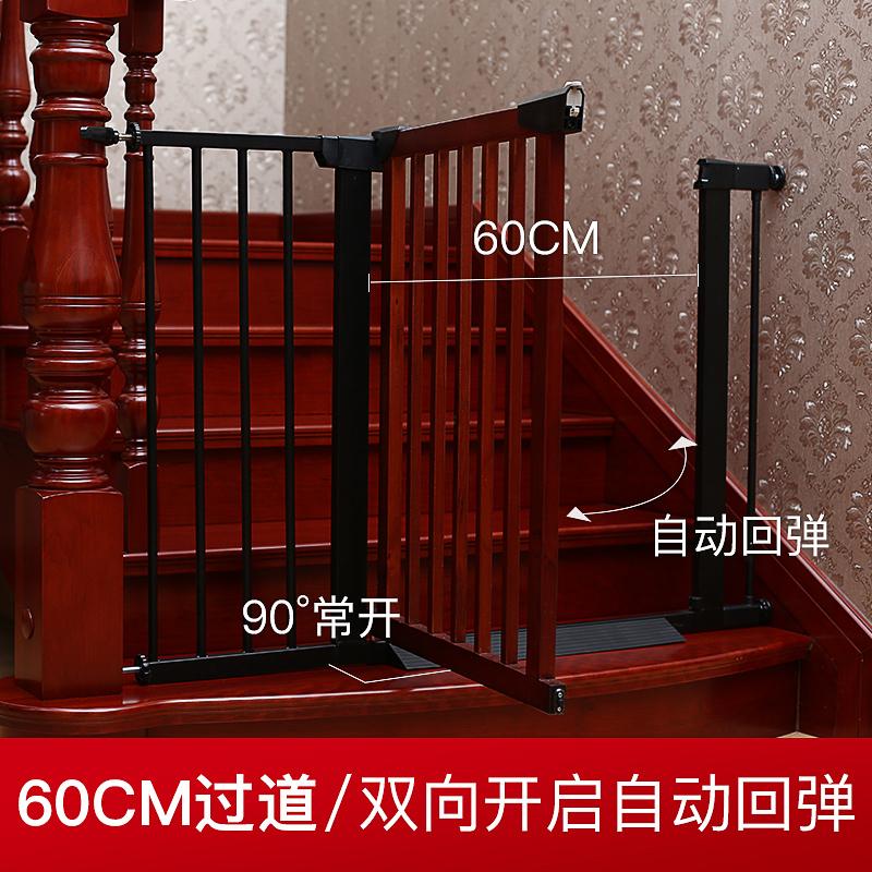 实木宝宝门栏儿童安全围栏婴儿隔离楼梯口栏杆防护栏宠物狗栅栏门
