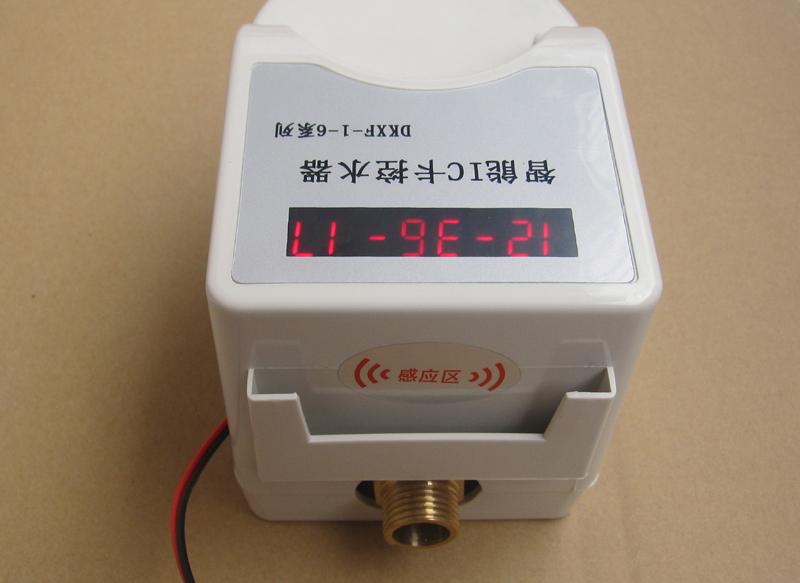 IC卡水表 插卡取水 水控系统 用水刷卡器 热水器插卡控制器 厂家
