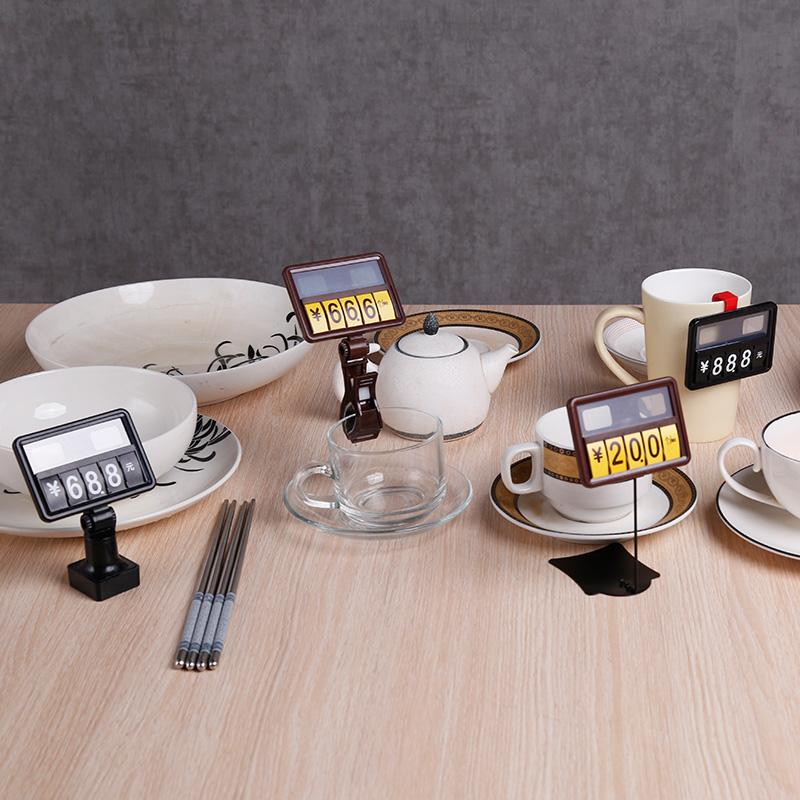 超市商品价格牌熟食店标价签咖啡厅面包房散装食品用 小翻牌标签