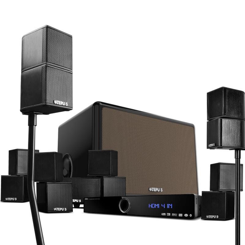 卫星音箱 5.1 高清无线蓝牙高保真 家庭影院音响套装 7.1 丹麦 ATEPUS