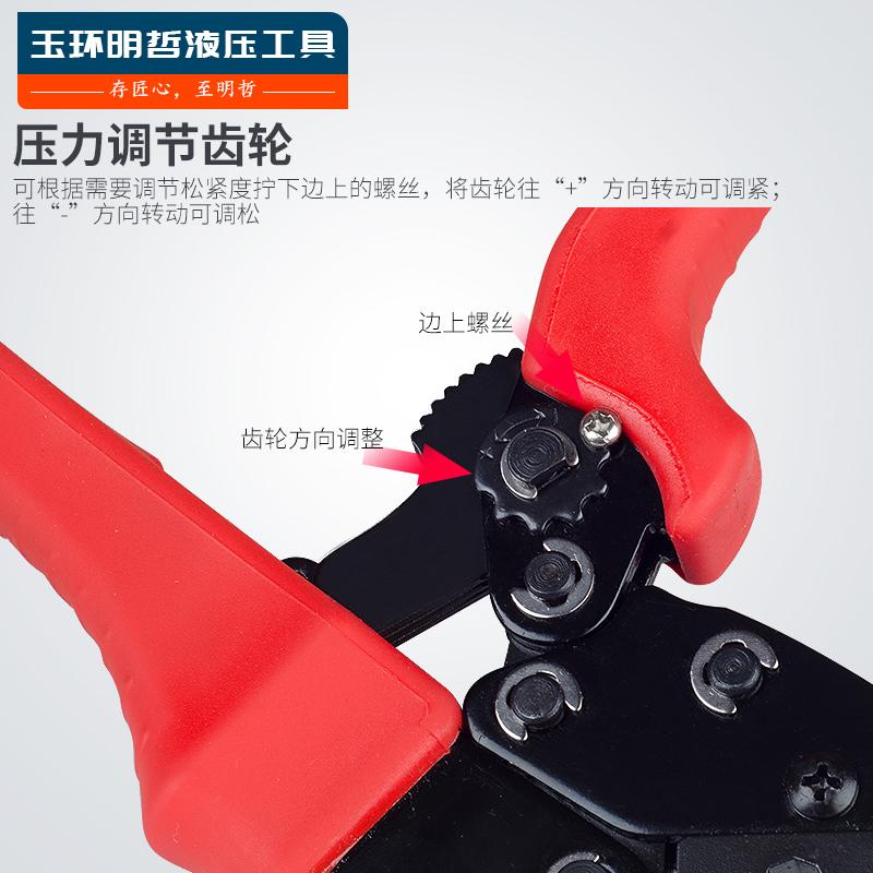空调制冷机组压管钳 压线钳 扣压钳专用液压工具加氟管套管压接钳