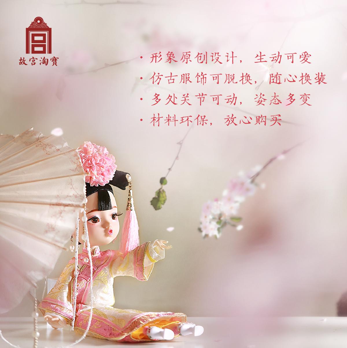湖绿 鹅黄 可换装古风创意玩偶宫廷娃娃套装 俏格格 故宫淘宝