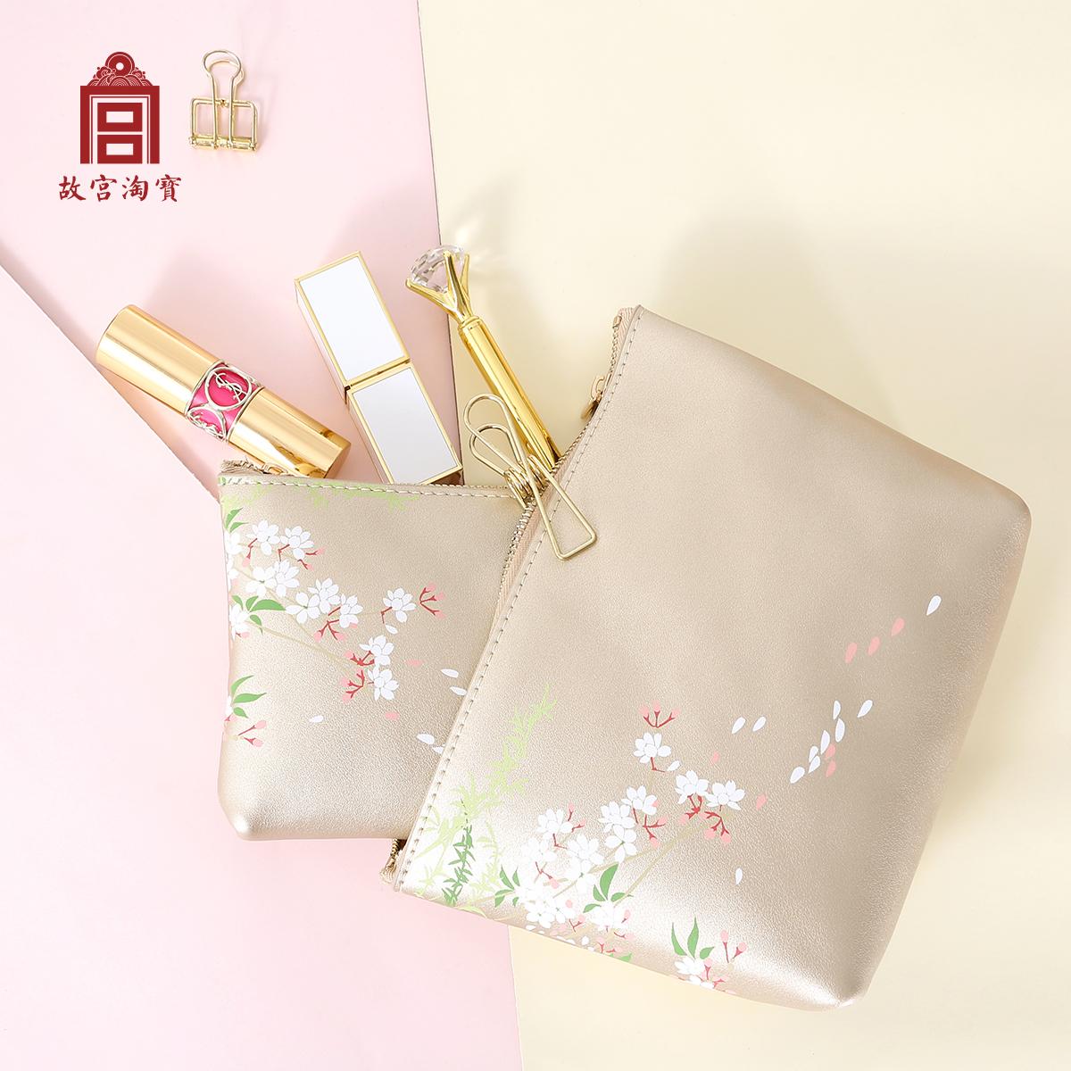 【故宫淘宝】金风花颜-化妆收纳包优惠券