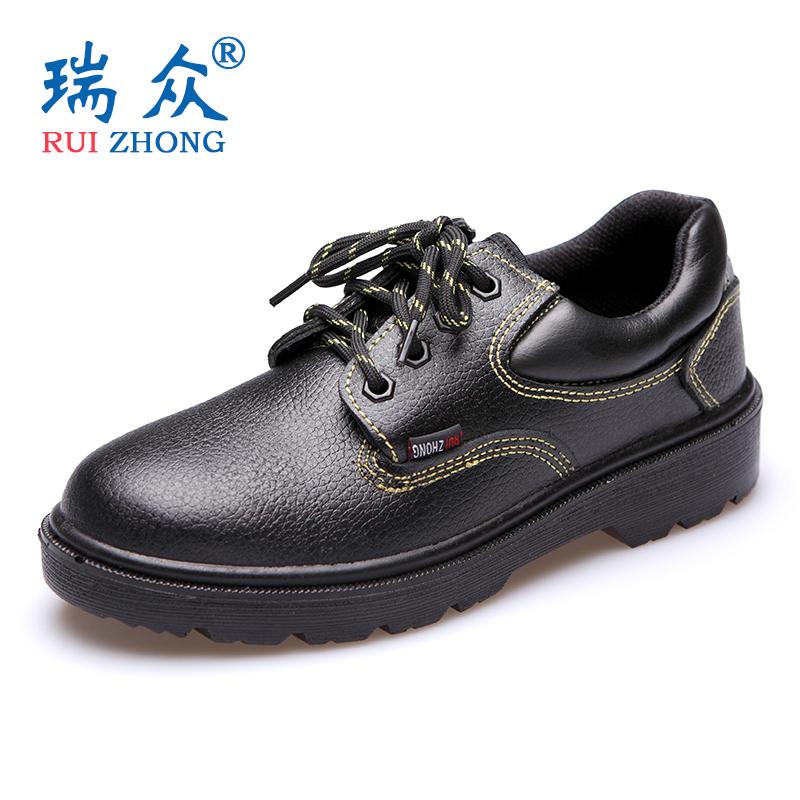 瑞眾勞保鞋防砸鋼包頭防刺穿工作鞋防油防滑廚房安全鞋工廠防護鞋