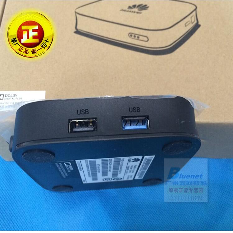 华为EC6108V9 电信IPTV机顶盒内置无线WIFI接收 华为悦盒超高清