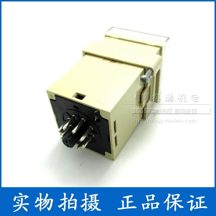尺寸48*48时间继电器卡扣 H3BA卡扣 Y92F-30固定外套 固定支架