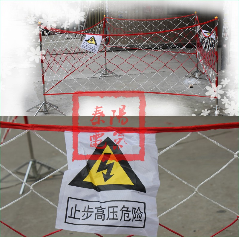 Buy Power construction safety net fence isolation network