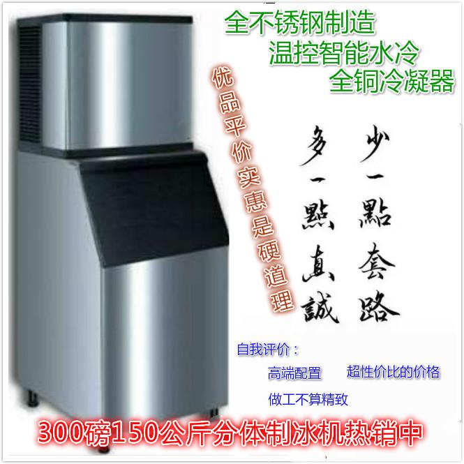 制冰机商用400磅分体制冰机 奶茶店酒吧静音高配款制冰机厂家促销