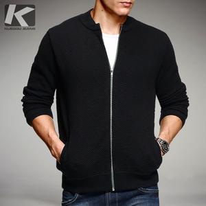 KUEGOU 男士纯色毛衣 男开衫毛衣外套 男装加厚针织衫32048