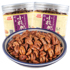 New Lin'an Hickory Kernel Wild Small Walnut Kernel Original Creamy Walnut Meat 2 Canned Snacks for Pregnant Women